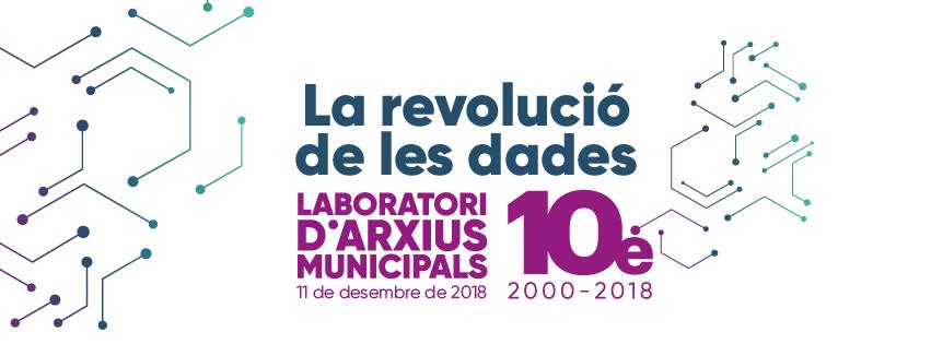 El 10è Laboratori d'Arxius Municipals: l'11 de desembre al CaixaForum de Barcelona